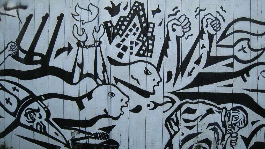 Граффити зданий