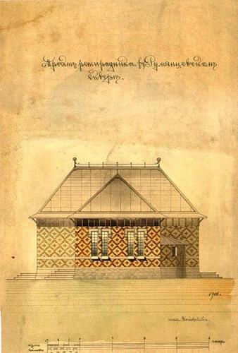 история общественных туалетов